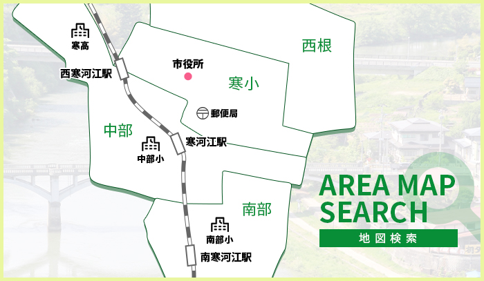 AREA MAP SEARCH 地図検索